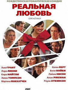 Юные секретарши русское порно фильм фото 622-274