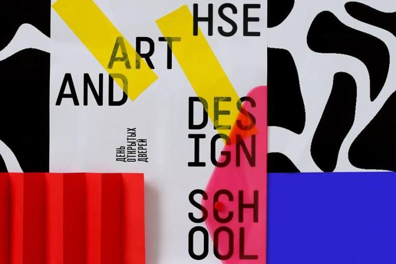 Дизайн школы презентация